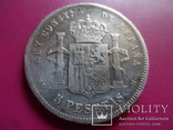 5 песет 1885  Испания  серебро  (S.1.6)~, фото №2