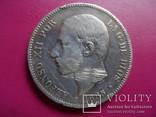5 песет 1885  Испания  серебро  (S.1.6)~, фото №4