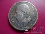 5 песет 1885  Испания  серебро  (S.1.6)~, фото №5