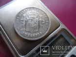 5 песет 1885  Испания  серебро  (S.1.6)~, фото №7