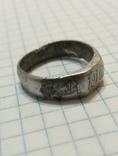 Перстень 1916, фото №4