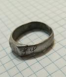 Перстень 1916, фото №6