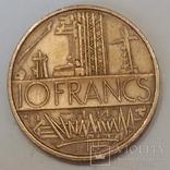 Франція 10 франків, 1984