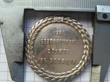 Медаль «За беспорочную службу в полиции», фото №5