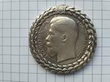 Медаль «За беспорочную службу в полиции», фото №6