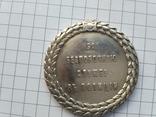 Медаль «За беспорочную службу в полиции», фото №7