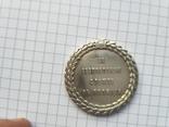 Медаль «За беспорочную службу в полиции», фото №8