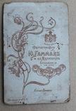 Фотография Ю. Гаммалъ Мелитополь 1912 год, фото №4