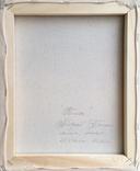 Картина Танго, 25х30 см., фото №5