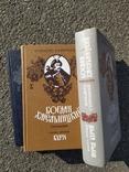 Богдан Хмельницкий трилогия 1987 М.Старицкий, фото №6