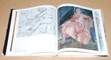 Альбом  Кричевский, фото №4