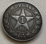1 рубль 1922 год (А Г) РСФСР серебро, фото №3
