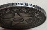 1 рубль 1922 год (А Г) РСФСР серебро, фото №6