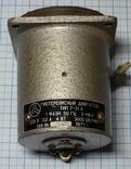 Гистерезисный двигатель ТИП Г-31А, фото №7
