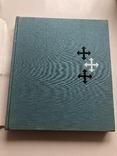 Ордена и награды немецкая книга, фото №3