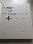 Ордена и награды немецкая книга, фото №4