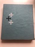 Ордена и награды немецкая книга, фото №7