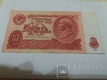 10 Рублей 1961 лЬ 4629115