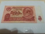 10 Рублей 1961 чЧ 5451488