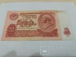 10 Рублей 1961 Тп 8576667