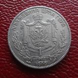 1  перепер  1909  Черногория  серебро   ($3.4.6)~, фото №2