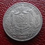 1  перепер  1909  Черногория  серебро   ($3.4.6)~, фото №3