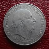 1  перепер  1909  Черногория  серебро   ($3.4.6)~, фото №4