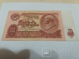 10 Рублей 1961 аЭ 9262017