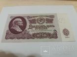 25 Рублей 1961 СА 4431498
