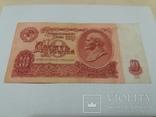 10 Рублей 1961 чП 7387550