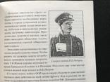 1999 Одесса. Вице-адмирал Г.В. Жуков, фото №8
