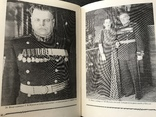1999 Одесса. Вице-адмирал Г.В. Жуков, фото №2
