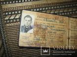 Судейский билет, 1955 год, фото №5