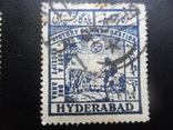 Британские колонии. Индия. штат Хайдерабад. гаш, фото №2