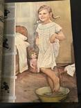 1961 Подшивка Здоровье, фото №5
