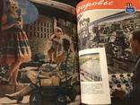 1961 Подшивка Здоровье, фото №11