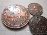 1,2,5 копеек  1924 год., фото №4