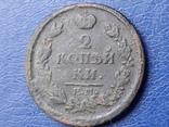 2 копейки 1817 г., фото №4