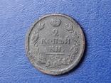2 копейки 1817 г., фото №5