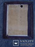 Св.Георгий на стекле, фото №3