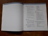 Cadernos n. 8 do Banco de Portugal: Notas e Moedas, фото №4