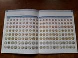 Cadernos n. 8 do Banco de Portugal: Notas e Moedas, фото №5