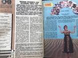 1990 Работница. Первый Макдоналдс СССР, фото №4