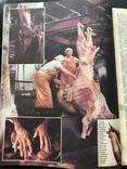 1990 Работница. Первый Макдоналдс СССР, фото №5