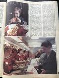 1990 Работница. Первый Макдоналдс СССР, фото №12