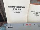 Орель бк-08 с документами и инструкцией, фото №4