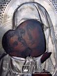 Богоматерь Владимирская(латунь,серебрение), фото №3