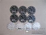 Циферблаты на Молнию-регулятор (одним лотом), фото №3