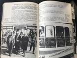 1988 Одесса. Золотой Дюк. Кинофестиваль, фото №9