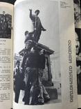 1988 Одесса. Золотой Дюк. Кинофестиваль, фото №12